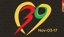 Dominica 39th Independence Day