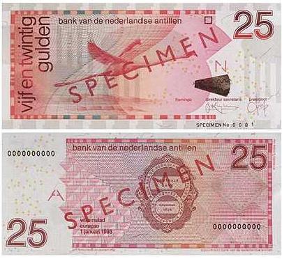 25 guilder banknote CBCS