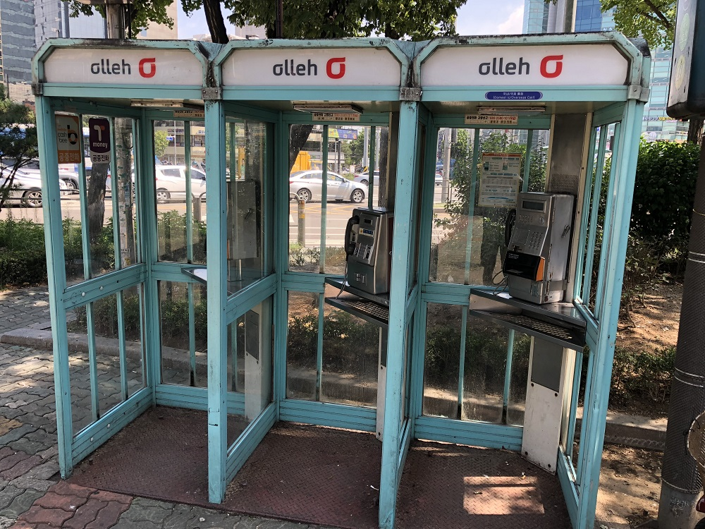Phone booths in Seoul - 20180831 HH