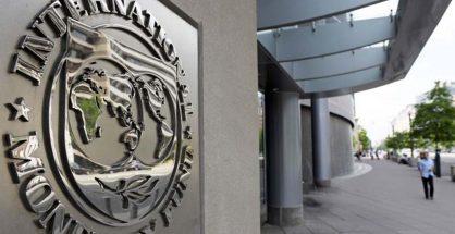 IMF headquarters