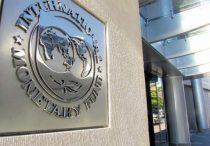IMF headquarters in NY