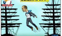 Brison ShipJumping USP to UPP - cartoon